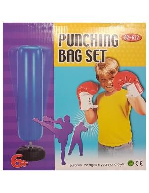 PUNCHING BAG SET